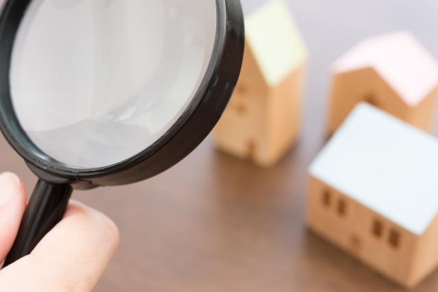 住宅購入時のホームインスペクションは初期調査