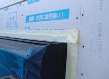 外壁の防水